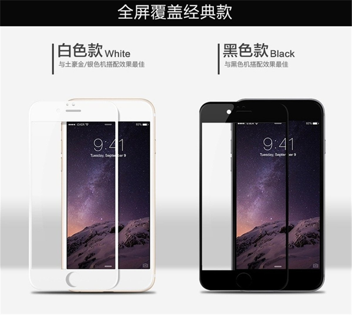 YOCY tinh thể không được áp dụng trong loạt phim iPhone6 kính chống đạn. 6S kính chống đạn. Màng màn