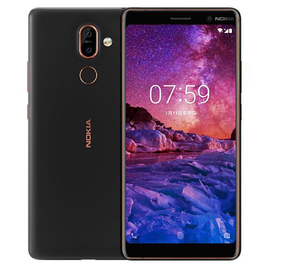 Nokia (NOKIA) Nokia 7 Plus toàn màn hình điện thoại di động toàn 6G+64G đen