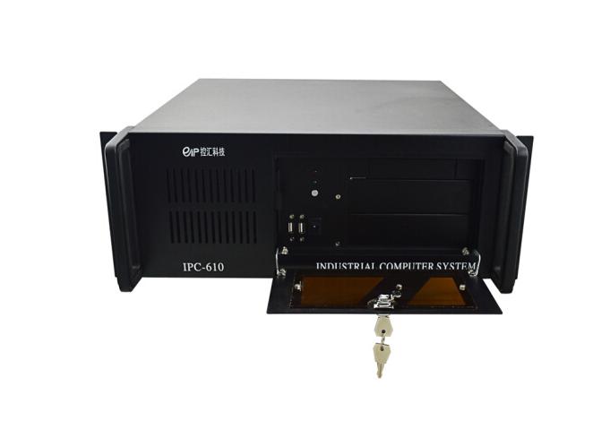 eip Máy phục vụ eip điều khiển máy tính máy chuyển IPC-610 4U 2G khung loại máy chủ độc i5 tỏ ra GF8