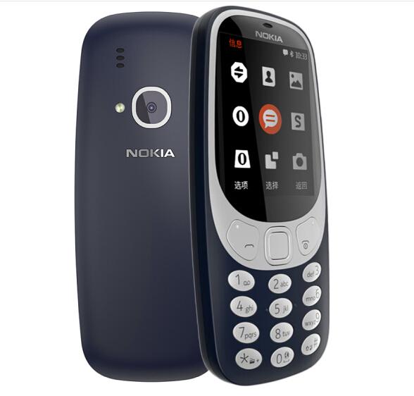 Nokia (NOKIA) 3310 di chuyển điện thoại máy dự phòng thương mại 2G người già người già trẻ em sinh đ