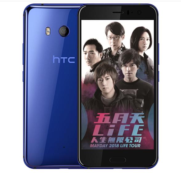 HTC U11 điện thoại viễn vọng xanh cả (6GB+128GB)