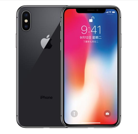 Điện thoại Apple iPhone X (A1865) 64GB