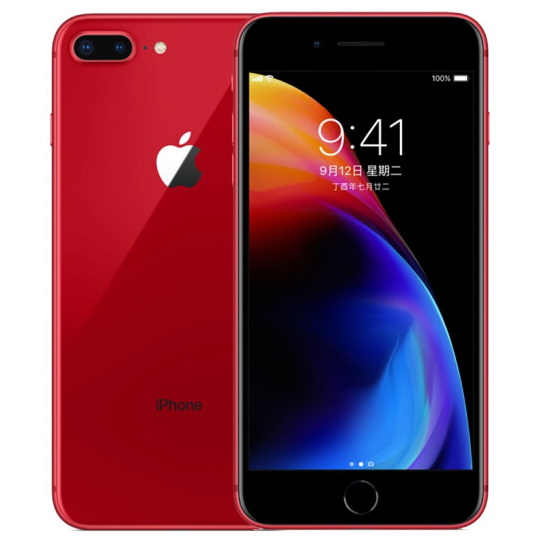 Điện Thoại Apple iPhone 8 / 64 GB