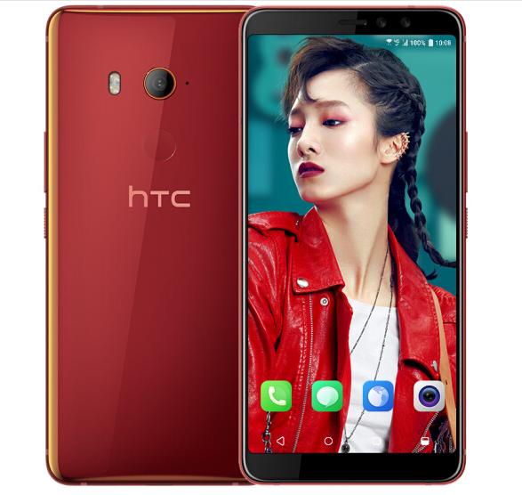 HTC U11 nở rộ khắp 4G+64G đỏ EYEs điện thoại di động.