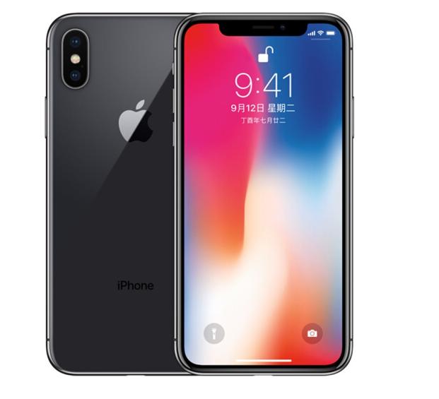 Điện thoại APPLE iPhone X (A1865) 256GB