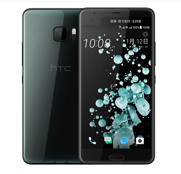 HTC U Ultra (U-1w) di chuyển 4G viễn thông điện thoại thông minh song song ở thẻ thiền định (đen) tr