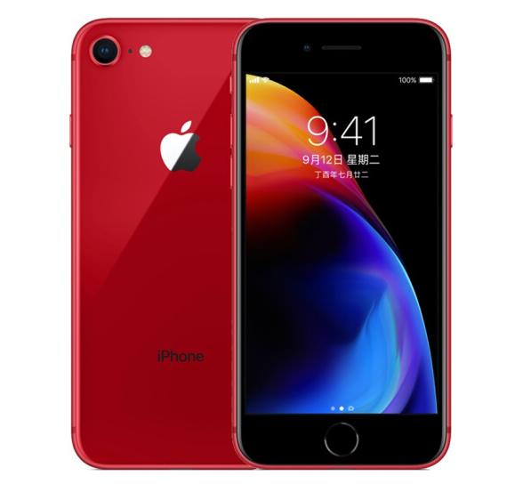Điện Thoại IPhone Apple 8 64GB / màu đỏ