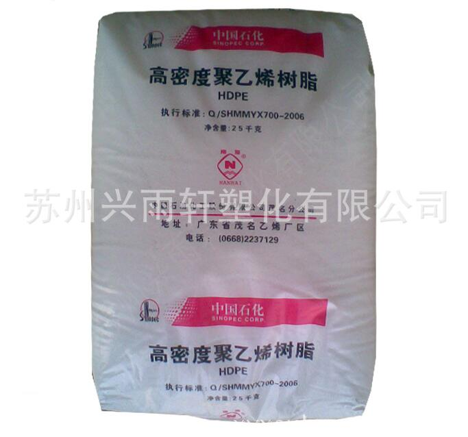 Nhóm hữu cơ (Hydrôcacbon)  Supply /4003 Sinopec Maoming HDPE/ uses: other characteristics notes: hyd