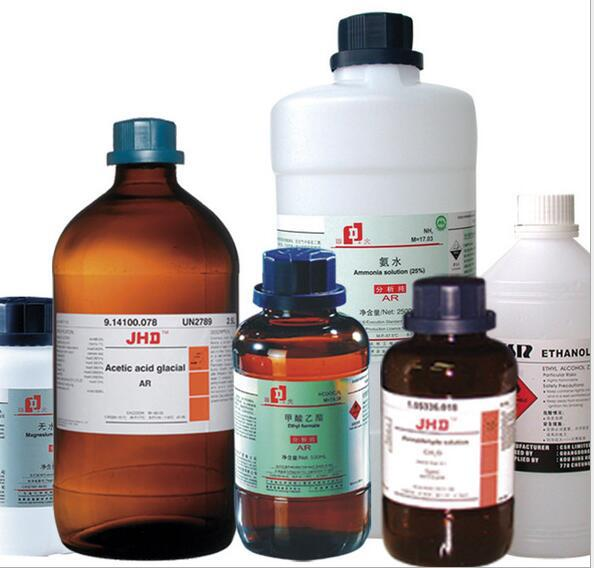 Thuốc thử nhôm AR25g / Chai hồng đỏ Tricarboxylate CAS: 569-58-4 McLean