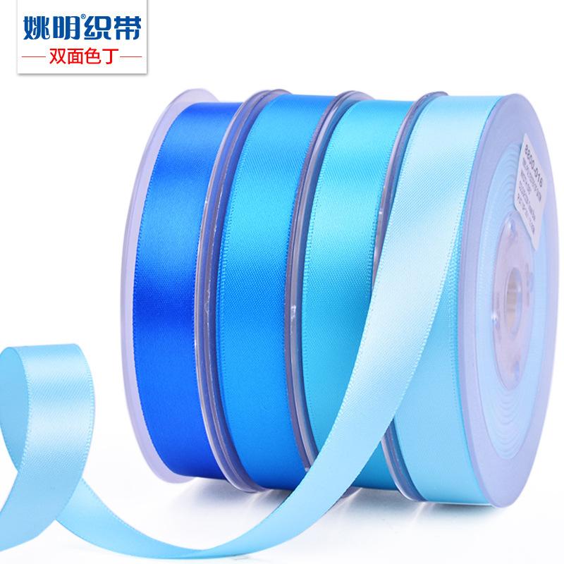 Yao Ming Ribbon 196 Màu Double-sided Ribbon Cưới Ribbon Tùy Ribbon Ribbon Ribbon Quà Bánh Bao Bì