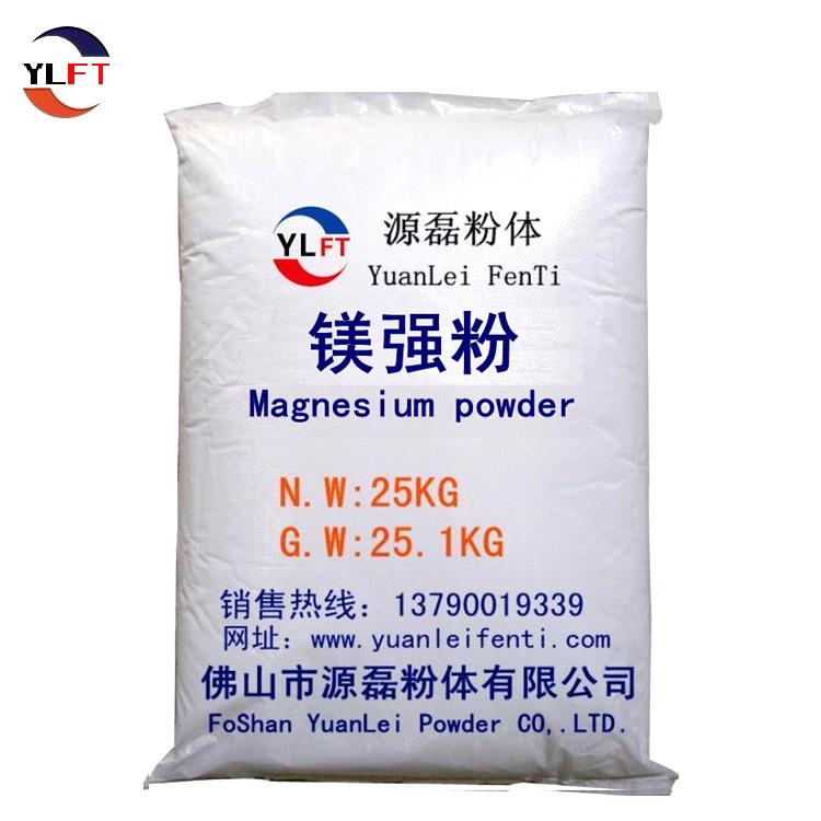 Khoáng sản phi kim loại Magiê bột 600 lưới Quảng Đông Yuanlei bột
