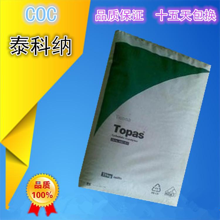 COC / Tacona / 9506F-04 / COC nguyên liệu / coc cycloolefin copolymer