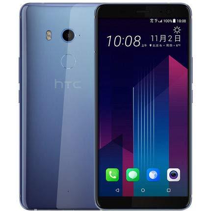 HTC U11 + khung cảm ứng thông minh camera full Netcom điện thoại thông minh htc u11 + (皎月 银)