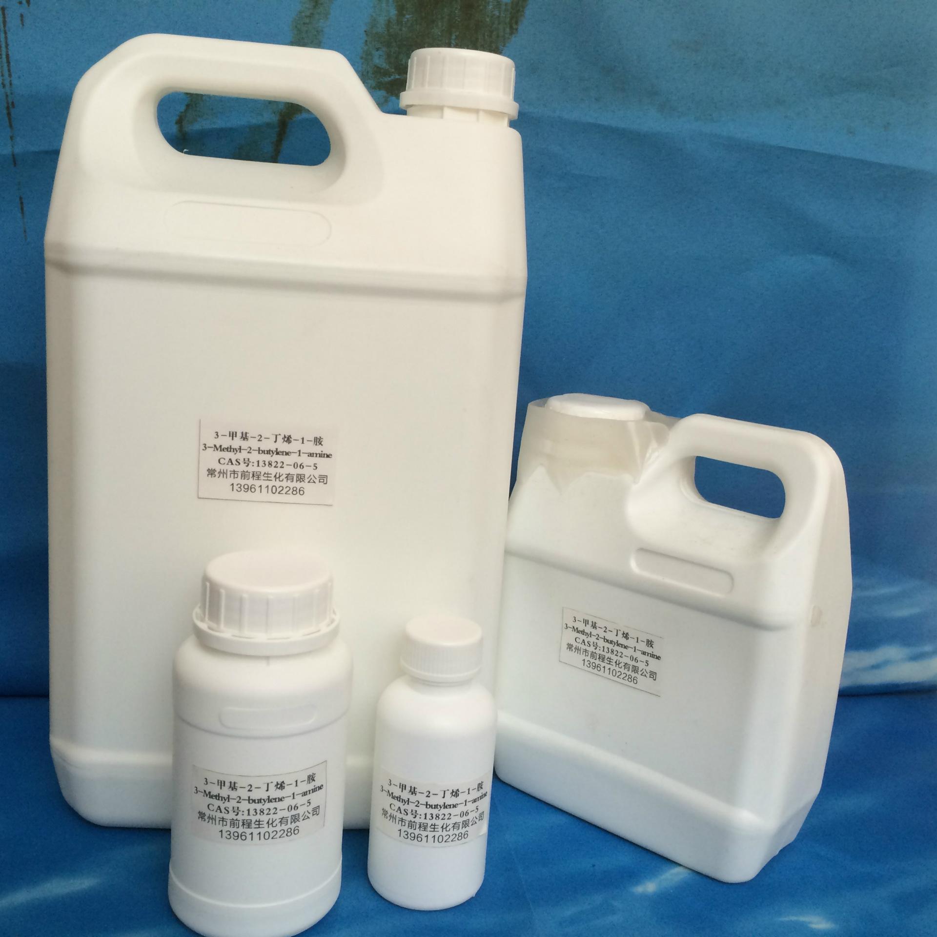 Hóa chất trung gian, thuốc trừ sâu trung gian: 3-metyl-2-butene-1-amin