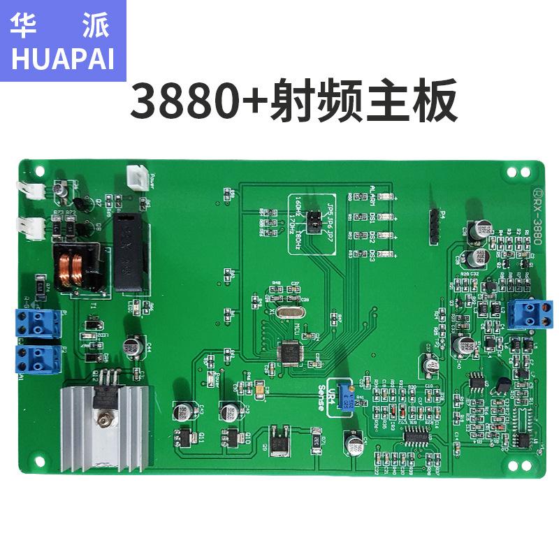 bo mạch chủ tích hợp hệ thống báo động chống trộm 3880 + RF