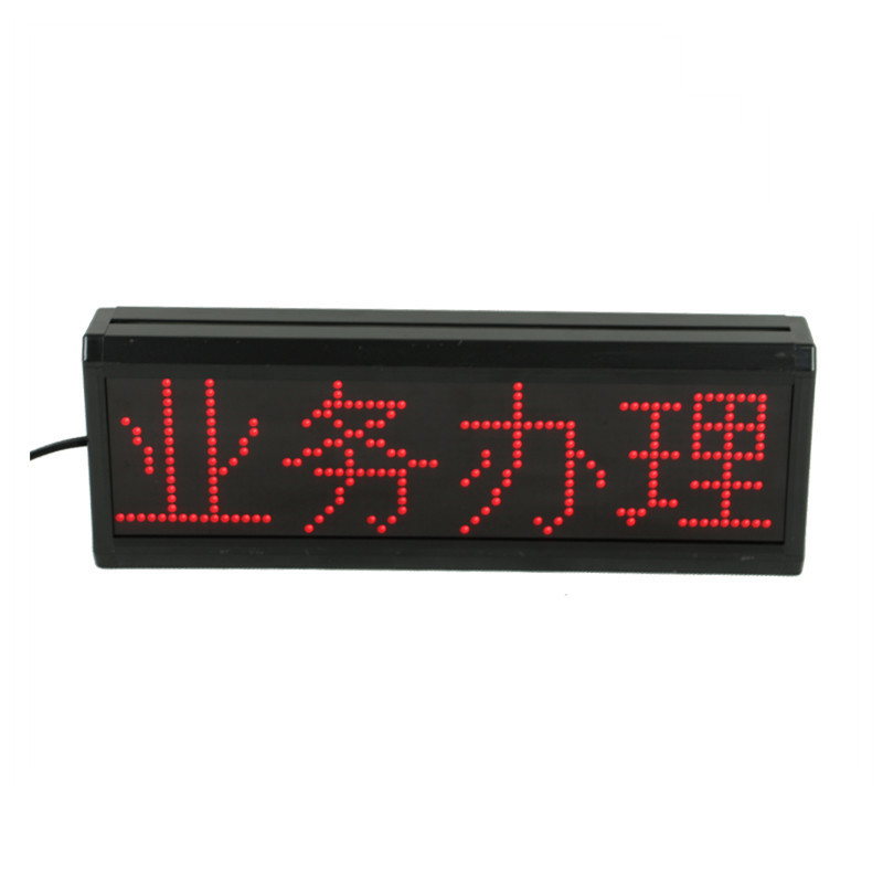 Màn hình LED hiển thị chạy chữ F3.75 4
