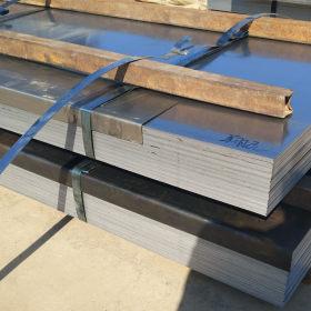 Thép tấm cán nguội SPCC Laiwu Steel