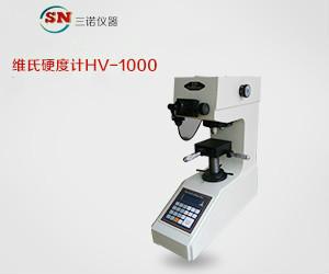Máy đo độ cứng kỹ thuật số Vickers Thượng Hải Lianer HV-1000