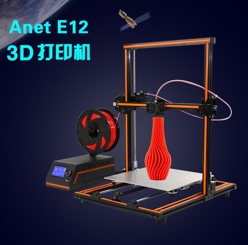 Tình yêu có thể máy in 3d E12 hợp kim nhôm kích thước lớn máy tính để bàn lớp DIY in kích thước 300