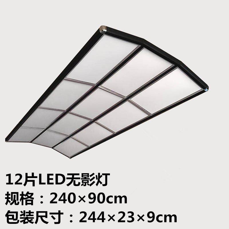 đèn chùm billiard LED shadowless chín bóng