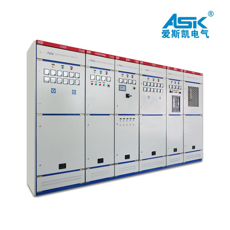 ASK Kai tùy chỉnh điện áp thấp màn hình phân phối điện ggd tủ phân phối AC điện áp thấp màn hình phâ