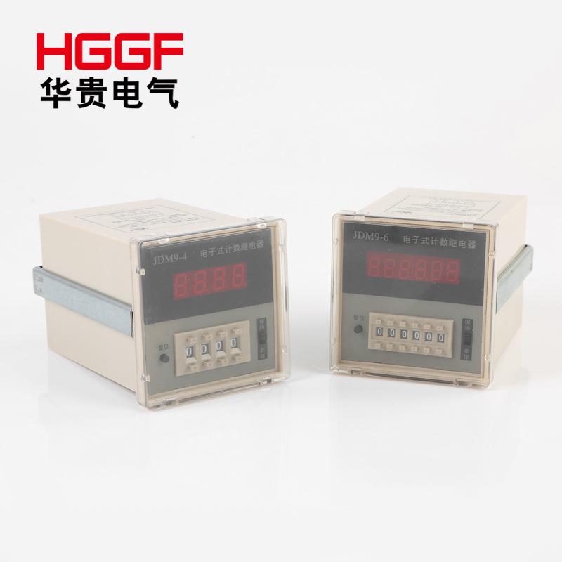 Hiển thị kỹ thuật số truy cập JDM9-4 JDM9-6 rơle điện tử cài sẵn truy cập