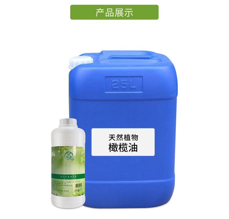 Dầu ô liu tinh dầu nguyên liệu bán buôn phụ nữ mang thai cơ sở thực vật son dưỡng môi dầu son môi ha