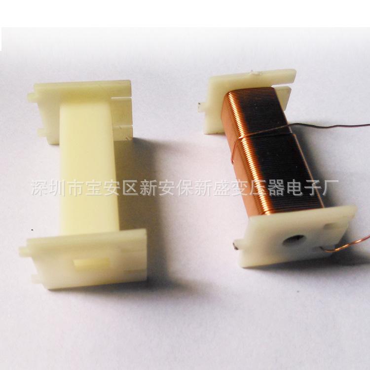Vật liệu từ điện tử, cuộn cảm hình xuyến, bộ khuếch đại công suất nhà máy điện tử, cuộn dây chia cuộ