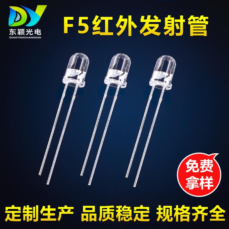 F5 vòng đầu ống phát xạ hồng ngoại điều khiển Từ Xa gỡ lỗi thiết bị quang điện 940NM khoảng cách dài