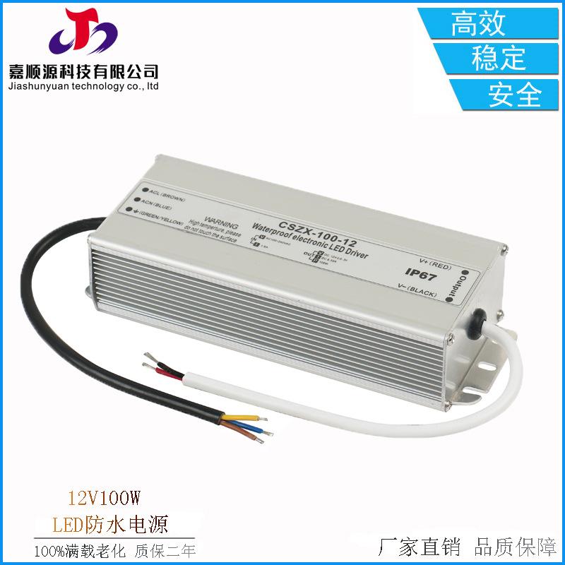 100W 12V8.5A không thấm nước cung cấp điện liên tục ổ điện áp dẫn ánh sáng không thấm nước chuyển đổ