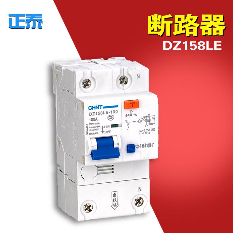 Thu nhỏ Drain Circuit Breaker DZ158LE phát hành quá dòng Tùy chỉnh Plug-in Magnetic Thổi Loại Miniat