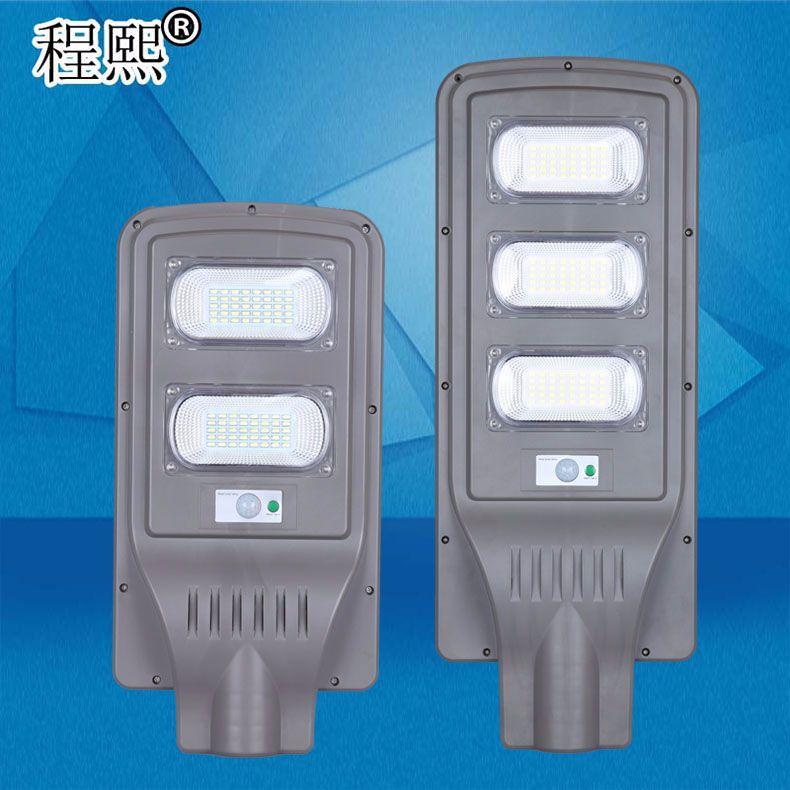 Cheng Xi cung cấp tích hợp 30W năng lượng mặt trời đèn đường đầu năng lượng mặt trời ánh sáng nhà sả