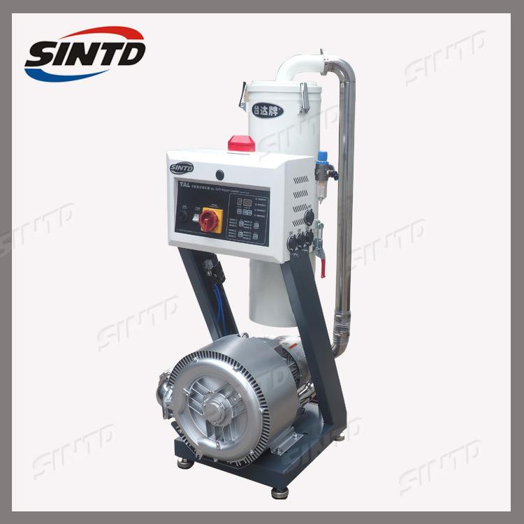Máy móc các nhà sản xuất tùy chỉnh hút chân không máy hút nhựa thông minh máy hút bột feeder thép kh