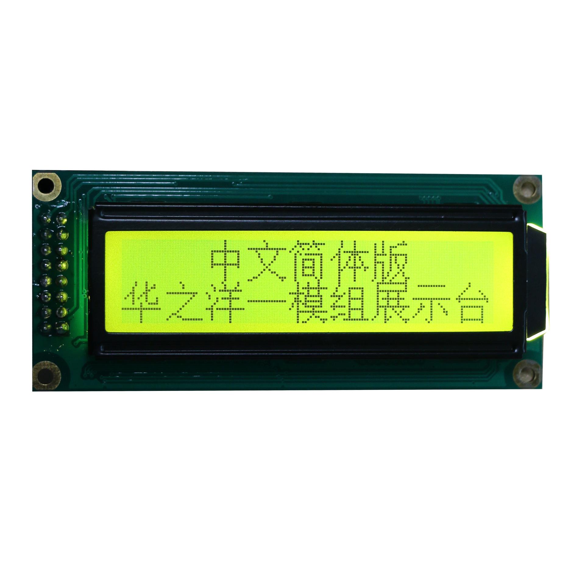 Nhà máy sản phẩm chính màn hình LCD sản xuất công nghiệp cấp 14432 dot matrix LCD module