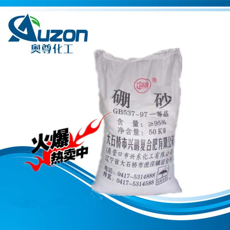 Hàm lượng nguyên liệu hóa học borax cấp công nghiệp 95% được dùng làm thuốc tẩy