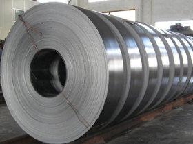 Thép cuộn mạ kẽm nhúng nóng Q345B , chất lượng cao .