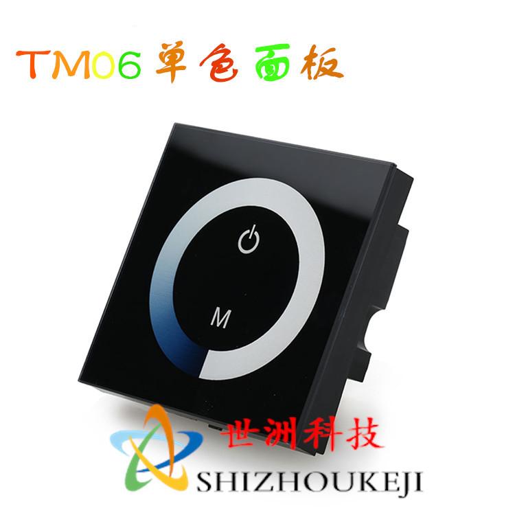 Đơn sắc bảng điều khiển cảm ứng tune light cảm ứng điều khiển LED light bar light tường cảm ứng chuy