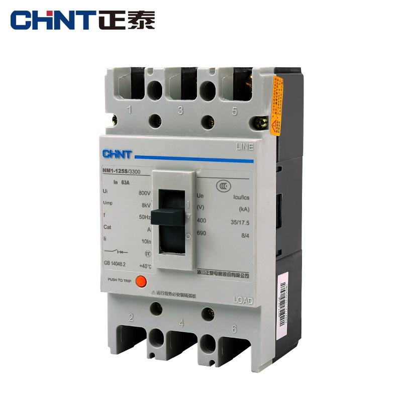Zhengtai đúc trường hợp circuit breaker chuyển đổi không khí cộng với phát hành lửa NM1-125S / 3300