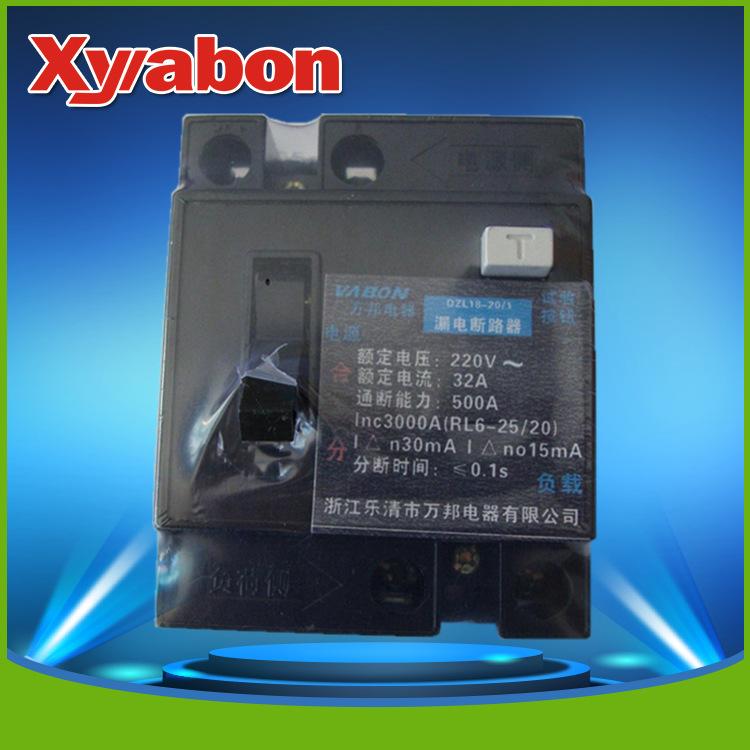 Nhà sản xuất cung cấp chất lượng cao DZL18 cao phá vỡ trên điện áp phát hành chuyến đi ngắt mạch