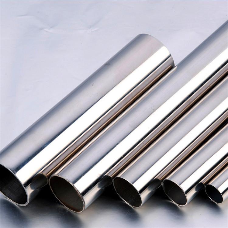 Thép không gỉ không cắt 20 * 0.6 * 0.7 thép không gỉ ống tròn liền mạch ống chính xác mao mạch dày t