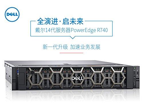 Dell (DELL) R740 máy chủ lưu trữ 2U rack kép (R730 nâng cấp) 8 bảng nối đa năng Xeon chế biến Bảo hà