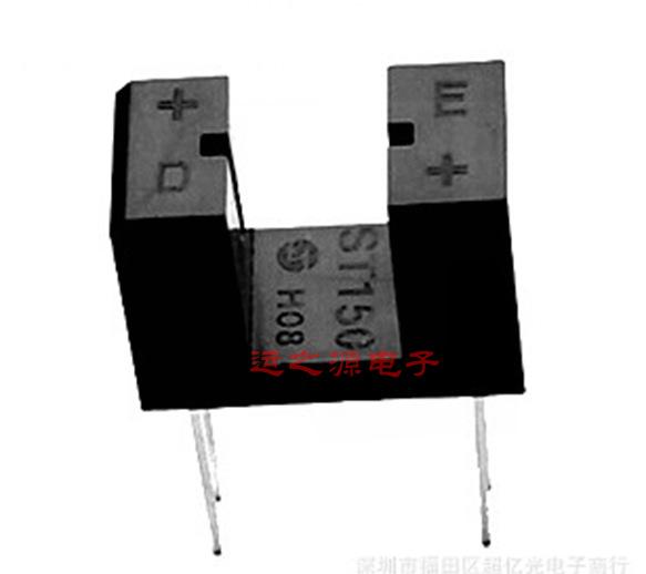 ST150 khe cắm quang điện mở ST150 hồng ngoại cảm biến quang điện ST150 chùm đơn trực tiếp hồng ngoại