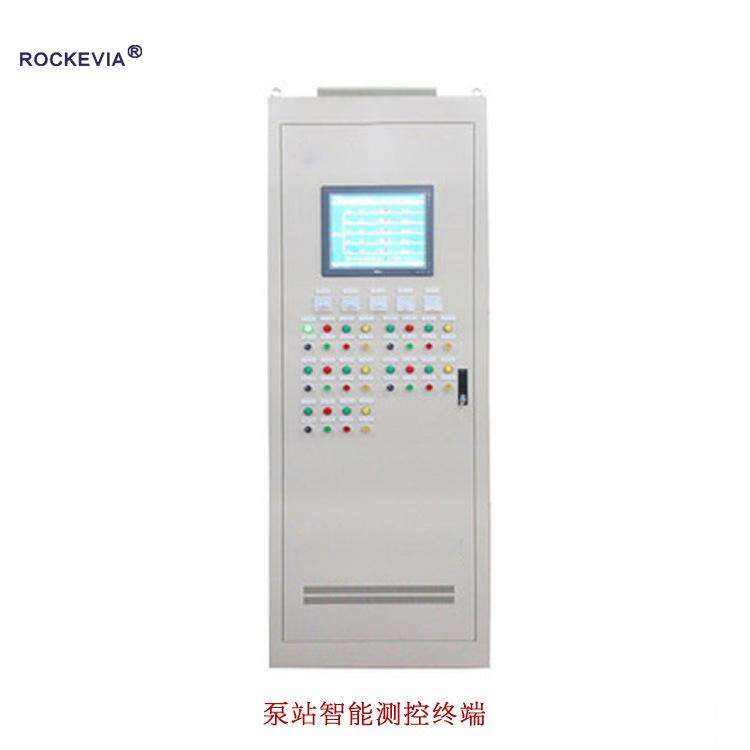 hệ thống Trạm bơm tự động hóa hệ thống điều khiển từ xa , Tích hợp trạm bơm đo lường thông minh