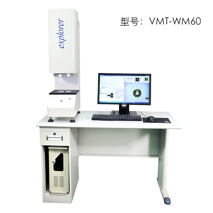 Dụng cụ đo ảnh 2,5 chiều Zhongshan Dụng cụ đo ảnh tự động một nút