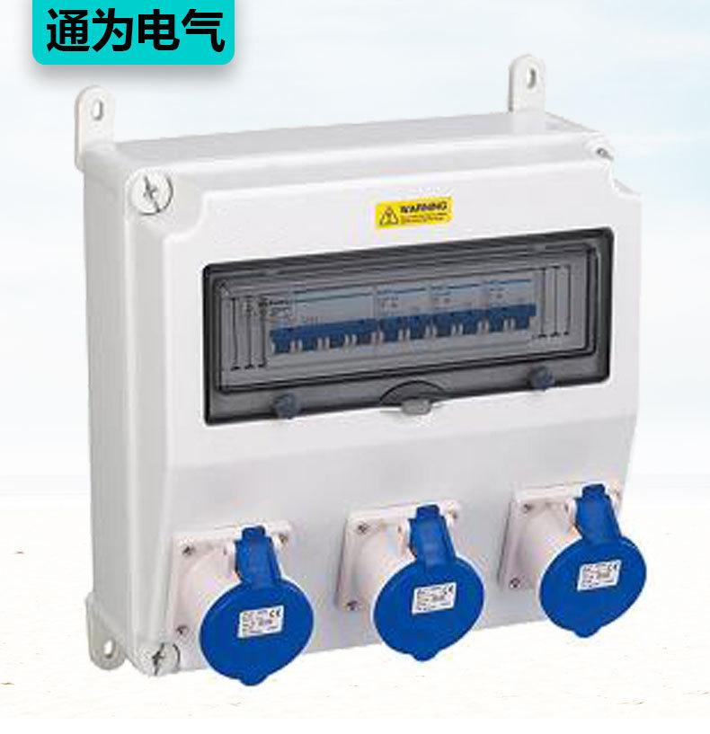 Chuyển đổi ổ cắm kết hợp hộp ngoài trời di động nhựa hộp điều khiển Ming lắp ráp hộp điện điều khiển
