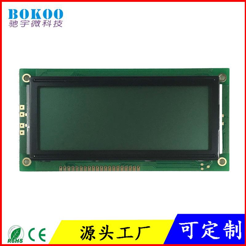Công nghiệp màn hình màu xanh lcd font màn hình 4.3 inch Thâm Quyến lô hàng 19264 LCD module Tùy Chỉ