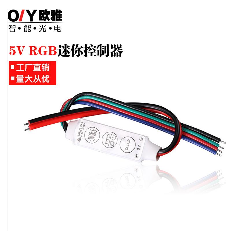 5v mờ màu bảng dẫn đầy màu sắc rgb đèn với mini thông minh điều khiển ánh sáng điều khiển bộ điều kh