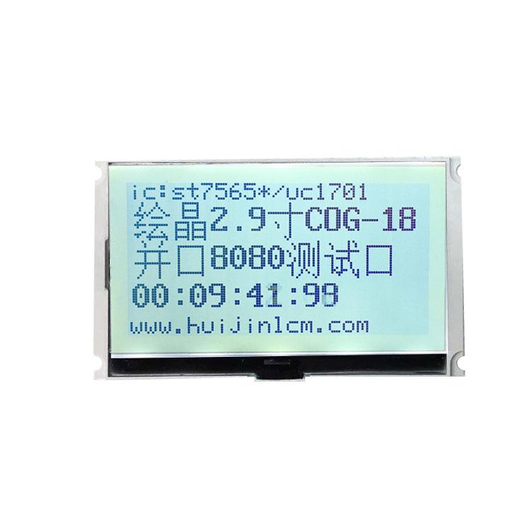 HJ12864-COG-18 LCD Module Module COG Màn hình LCD Tương thích với LM6063AFW-2