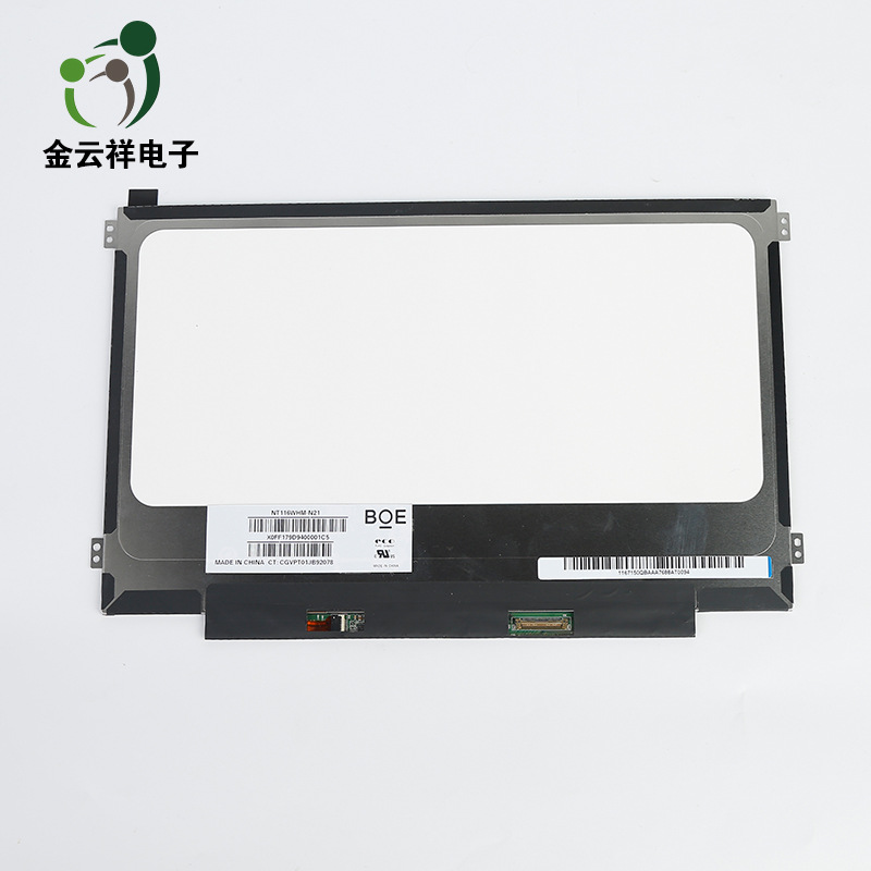 Màn hình LCD siêu mỏng 1366 * 768 màn hình tinh thể lỏng NT116WHM-N21 hiển thị
