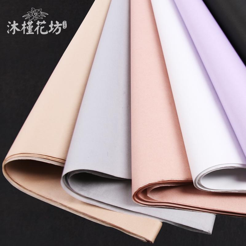Hàn quốc giấy màu bản sao mỏng quần áo giấy bao bì lót bằng giấy Sydney hoa giấy gói quà tặng DIY vậ